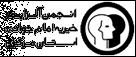انجمن آلزایمر استان مرکزی